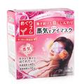 KAO花王 蒸汽眼罩眼膜 14片装 (玫瑰香)