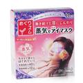 KAO花王 蒸汽眼罩眼膜 14片装(薰衣草香)