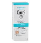 花王 Curel/珂润 润浸保湿 泡沫洁面洗面奶150ml