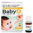 森下仁丹BABY D婴幼儿维生素D营养素补钙剂 约90次